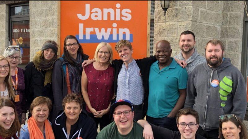 Кандидат от новых демократов победила на выборах и в лотерею