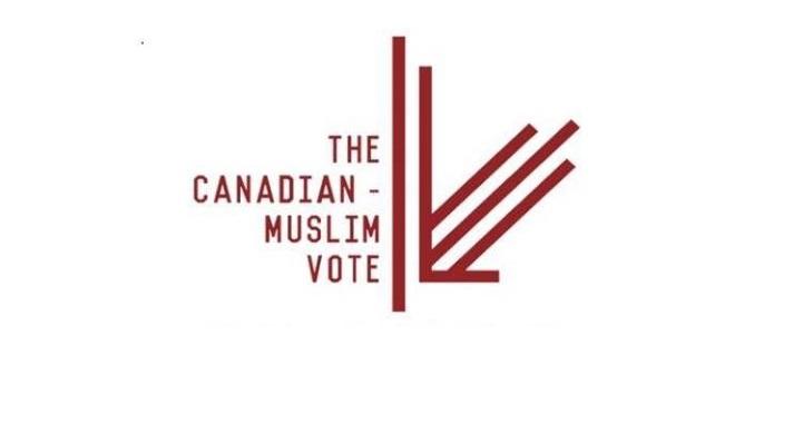 Канадские имамы призывают мусульман к большей социальной активности