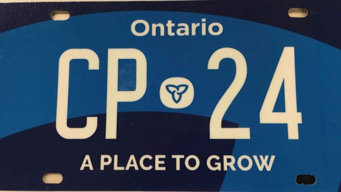 Бюджет Онтарио: сокращения, бонусы и автомобильные номера