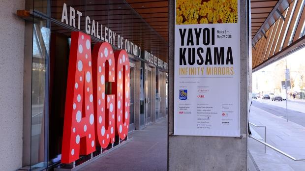 Искусство— в массы! Торонтский музей будет бесплатным для молодежи