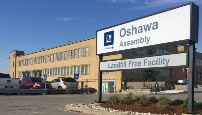 General Motors все же останется в Ошаве