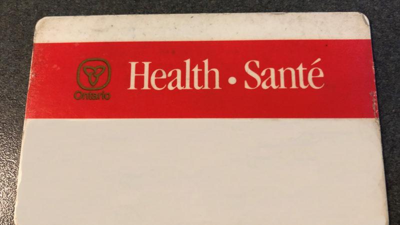 День годности бело-красных карточек OHIP пока не определен