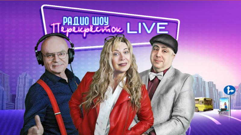 «Радио Нова»— живой эфир каждый день