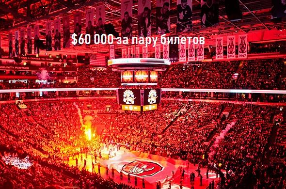 По $30 000 за билетик на финал с участием Toronto Raptors