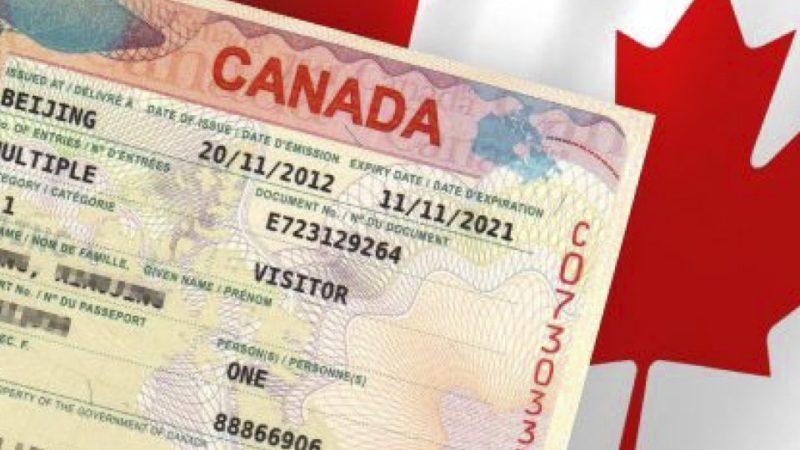 Канада выдала в четыре раза больше виз по сравнению с 2015 годом