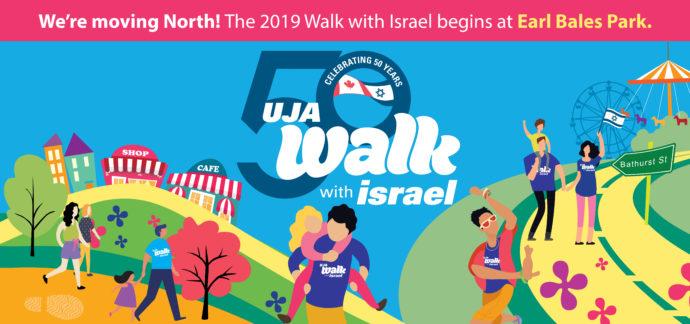 Марш в поддержку Израиля в Торонто