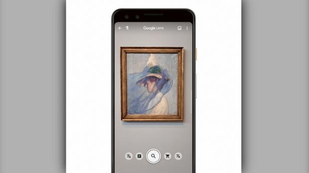Google даст информацию о картинах в музее