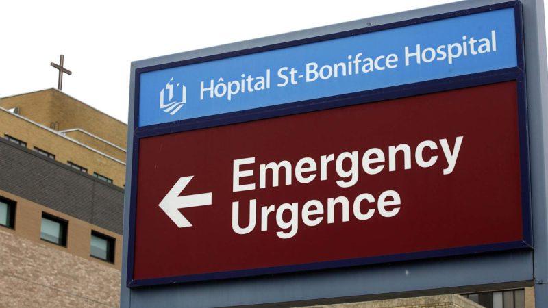 В канадской больнице перепутали умерших детей