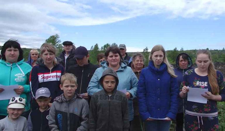 Жители российского Киселевска просят убежища в Канаде
