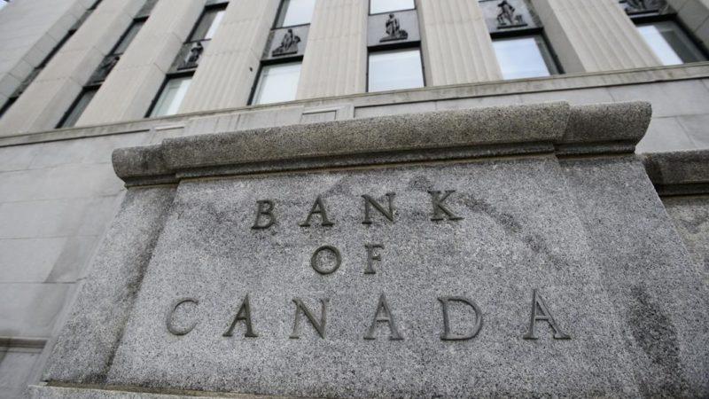 Ставка канадского Центробанка осталась нетронутой