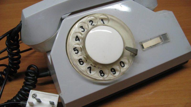 Дозвониться невозможно! А «старинные» телефонные сети работали