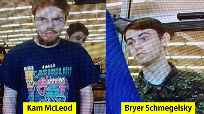 Тела подозреваемый в убийствах найдены