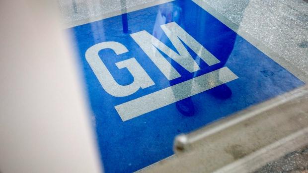 GM отзывает 3.8 миллиона автомобилей из-за дефекта в тормозах