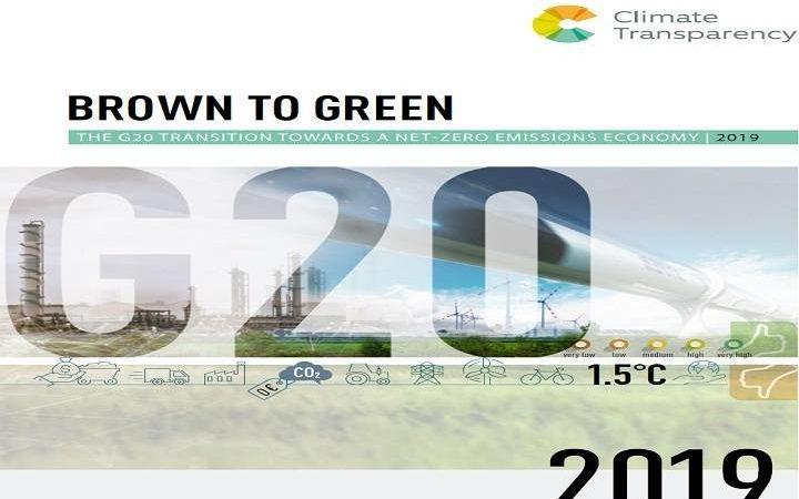 Канада отстает от стран G20 в спасении от глобальног потепления