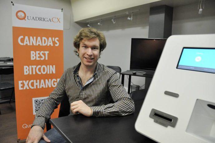 Канадская биржа криптовалюты: юристы требуют эксгумации