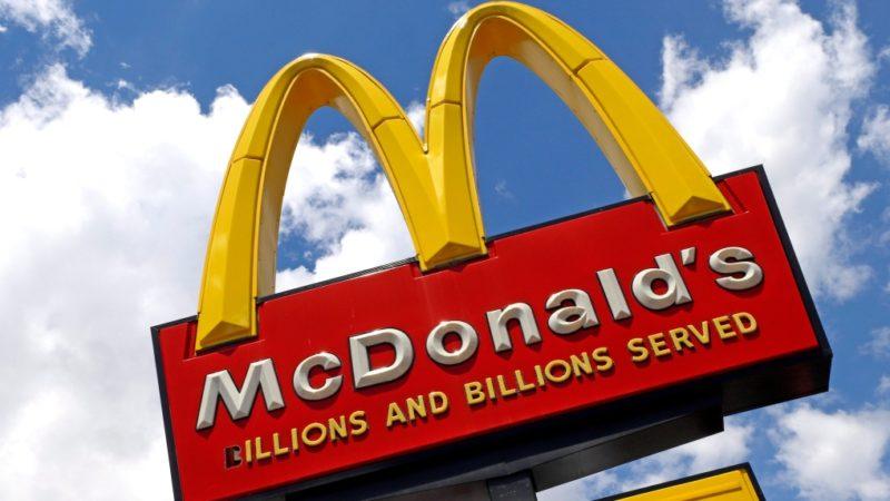 McDonalds и Starbucks: только авто-кафе 'drive thru'