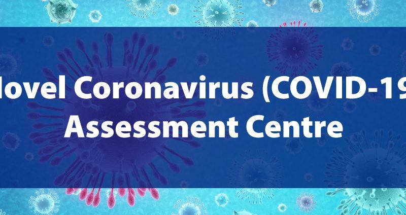 Центры тестирования на коронавирус в Онтарио. Где они?