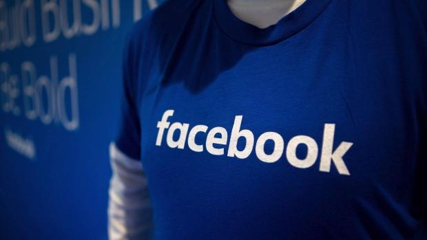 Фейсбук предупредит: «лайк» под ложной информацией опасен
