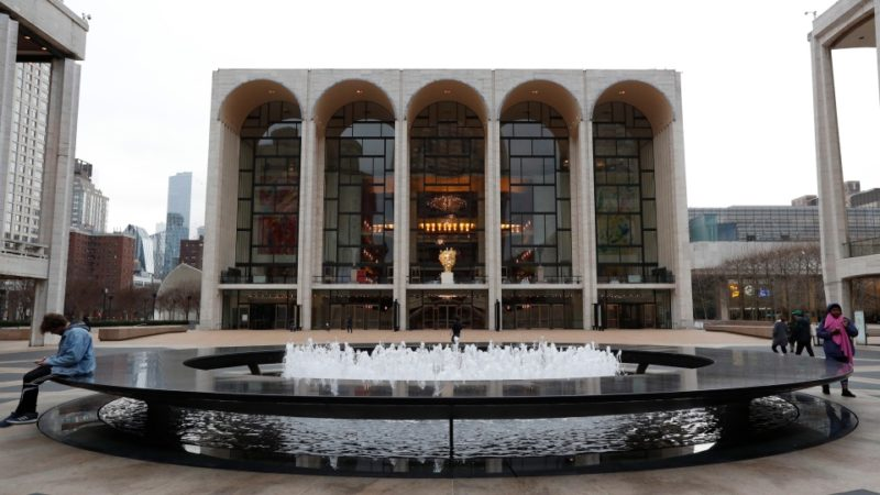 Метрополитен-опера: виртуальный концерт звезд назначен на 25 апреля
