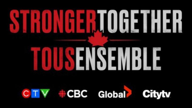 Канадские звезды сойдутся в концерте