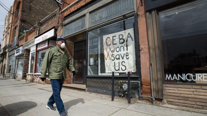Оттава объявляет о возможности понизить бизнес-аренду на 75%