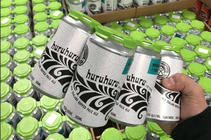 За «пубертатное» название пива пришлось извиняться