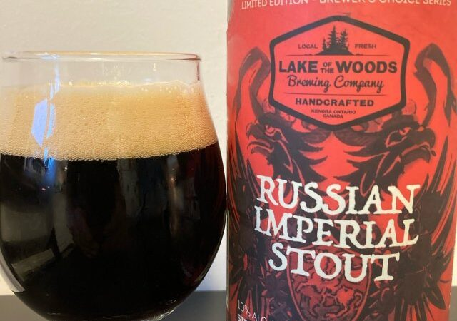 «Русское Имперское» пиво из под канадского льда
