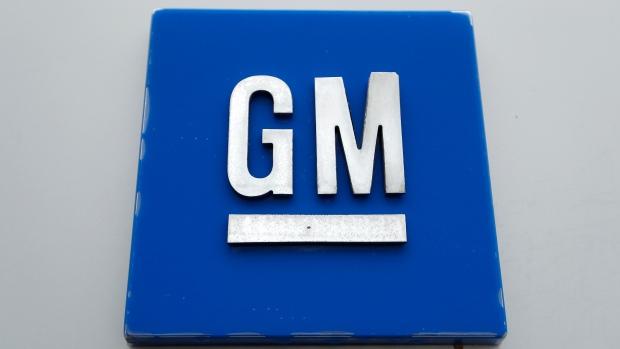 General Motors возвращает производство в Канаду