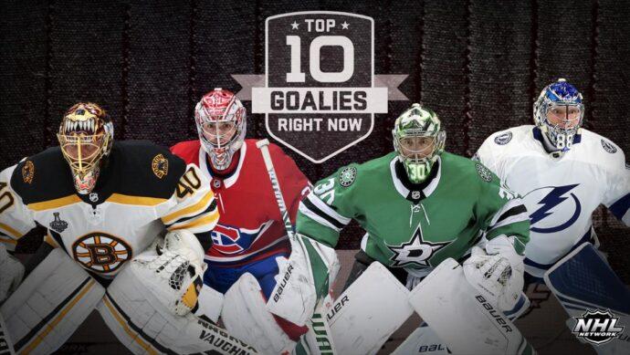 Десять лучших вратарей НХЛ