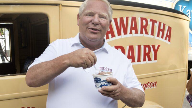Вкусное мороженое отзывается из продажи