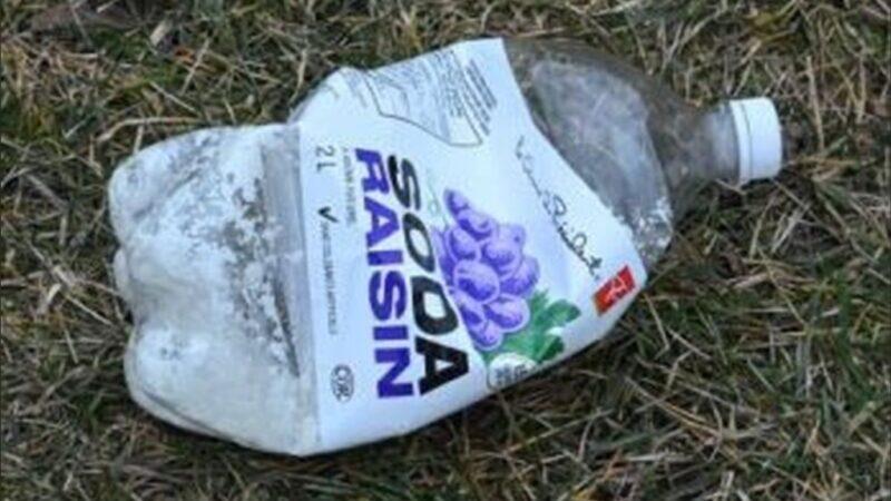 В торонтском парке найдены бутылки с легковоспламеняющимся порошком