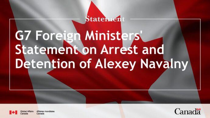 Посольство Канады в Москве: коммюнике министров G7