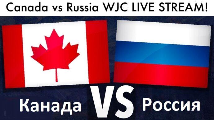 Канада и Россия сыграют в полуфинале
