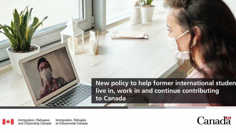 Иностранные студенты имеют право на постоянную работу в Канаде