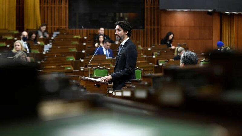 Канадский парламент возвращается с каникул