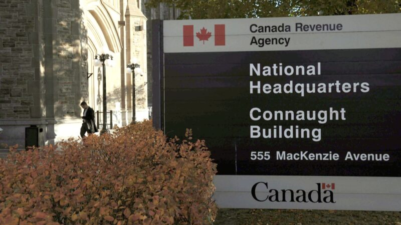 Пожар в налоговом ведомстве Канады