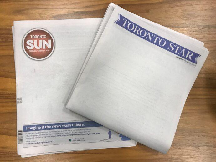 Пустые полосы канадских газет в качестве протеста