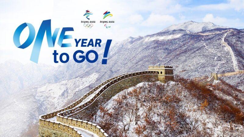 Канадский Олимпийский Комитет против бойкота зимних Игр в Пекине