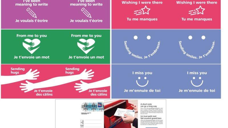 Почта Канады рассылает открытки с предоплатой